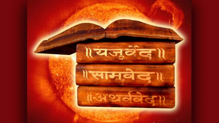 what is vedas