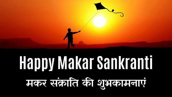 y-Makar-Sankranti-Status-in-Hindi